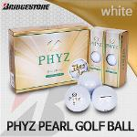 브리지스톤 15 PHYZ PEARL 화이트4피스 골프볼 골프공