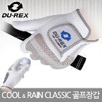 DU-REX COOL-RAIN 듀렉스 쿨앤레인 클레식 남성 합피장갑