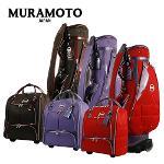 무라모토 정품 MURAMOTO 모리사 MJ-A707 캐리어 캐디백세트