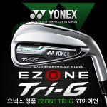 YONEX GOLF 요넥스골프正品 EZONE TRI-G 남성용 NS PRO950 경량스틸 아이언세트(8I)