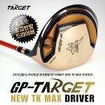 [2시간시타채]GP-TARGET 타겟 TK MAX GOLD헤드 프리미엄 비공인 초고반발 드라이버