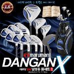 [마루망/正品]MARUMAN 40주년 기념 한정판 프리미엄 DANGAN X [日本/名品]포지드 티타늄 골프 풀세트+캐디백 최고의선택