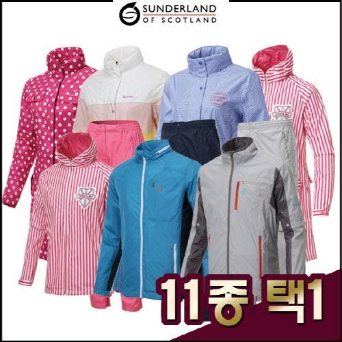 선덜랜드 SUNDERLAND 여성 완벽방수 후드 레인코트/사파리비옷 7종 택1 (사은품 래쉬가드 증정)