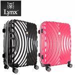 Lynx 링스 월넛 캐리어 24형 021224 여행용가방 기내용