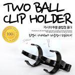 [KAXIYA] 골프공 투볼 클립형 홀더