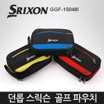 [원가이하처분!]SRIXON 스릭슨正品 GGF-15048I 파우치백-3종칼라