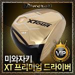 미와자키 X TOUR 골드 남성 드라이버