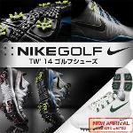 [일본구매대행]타이거우즈 골프화 TW14 한정판 컬러