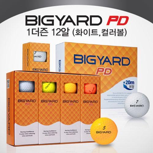 [넥센 빅야드] 빅야드 PD 2피스 1더즌 12알 (화이트,컬러볼)