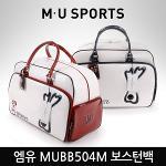 MU SPORTS 엠유스포츠正品 MUBB504M 보스톤백