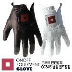 [온오프 정품] ONOFF OG5415 양피 남성용 골프장갑