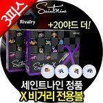 『판매/고객만족도1위』세인트나인 X 3피스 12알 골프공