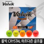 VOLVIK 볼빅正品 CRYSTAL 크리스탈 하프다즌 3피스 골프볼-6알