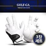 [특별할인제품] GOLFGA 남성 올양피 골프장갑 3장 1세트