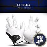 [특별할인제품] GOLFGA 남성 올양피 골프장갑 5장 1세트