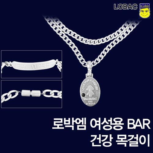 [로박엠] LOBAC-M BAR 로박엠 바형 여성용목걸이/근육통증완화/건강목걸이