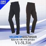 [VALENCIA] 발렌시아 기본 무지 골프팬츠 Model No_V1-5L316