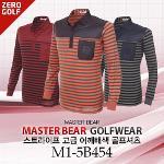 [MASTER BEAR] 스트라이프 고급 어깨 배색 골프 셔츠 Model No_M1-5B454