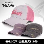 VOLVIK 볼빅正品 CP 114 4각군모/CPPG 6각 4계절용 남/여공용 골프모자
