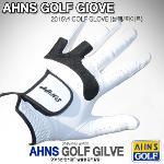 [안스골프] NEW AHNS(안스) 밀착용 골프장갑[남성용/합성피혁]