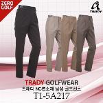 [TRADY] 트래디 NC면소재 남성 골프팬츠 Model No_T1-5A217