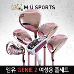 엠유스포츠正品 GENIE2 지니2 프리미엄 여성용 풀세트(클럽만)