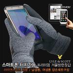 라일앤스콧 정품 방한용 폴라폴리스 겨울용 남성용/여성용 양손세트 골프장갑