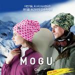 [모구 MOGU] 비니 겨울모자/방한용품