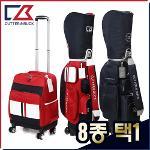 커터앤벅 남성 최고급 클래식 프리미엄 캐디백/보스턴백 세트 2종 택1