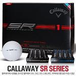 [캘러웨이정품]스윙스피드에 최적화된 맞춤 골프볼 SR1/SR2/SR3 4,5피스골프공