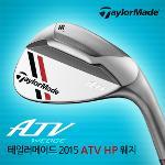 [테일러메이드코리아정품] 2015년 ATV HP 스틸웨지[남성]