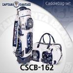 캡틴산타 CSCB-162 에나멜 캐디백세트 골프백세트 바퀴형