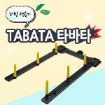 [타바타용품전]GV0187 스트로크네비 흔들리지않는 직선퍼팅 연습용품