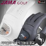 [자마골프] 자마 스포츠 골프장갑 E 남성용[2가지 색상 택1]