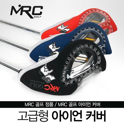 [이중창-듀얼투명창]MRC GOLF 듀얼 투명창 이중창 네오플랜소재 아이언커버-3종칼라