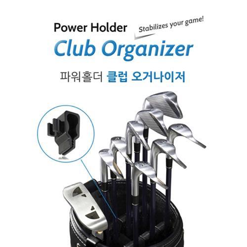 파워홀더 클럽 오거나이저(14개입)