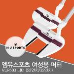 엠유스포츠 MUP 503 여성용 퍼터 (투볼형)