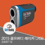 [골프버디 정품] 골프버디LR5S (슬로프기능)