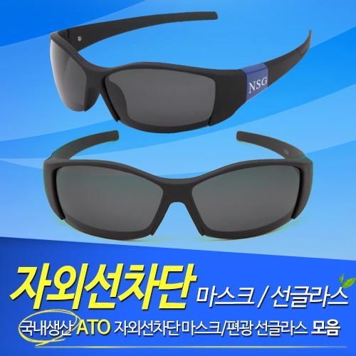[자외선차단용품전] 골프 스포츠 편광 선글라스CTS302