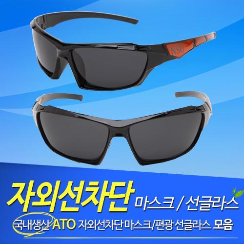 [자외선차단용품전] 골프 스포츠 편광 선글라스CTS305