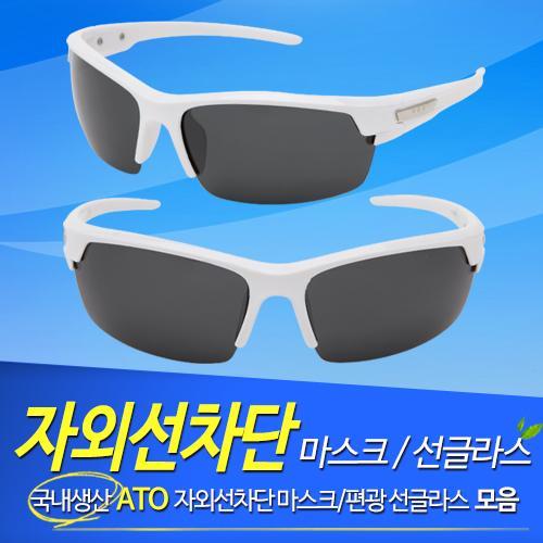 [자외선차단용품전] 골프 스포츠 편광 선글라스R-A008