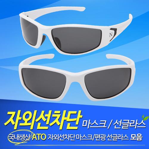 [자외선차단용품전] 골프 스포츠 편광 선글라스CTS701