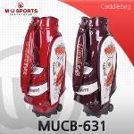 엠유 MUCB-631 바퀴형 캐디백 골프백