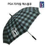 골프우산 전문/PGA 70자동 체스블루/PGA 골프우산 장우산 대형우산