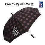 골프우산 전문/PGA 75자동 체스브라운/PGA 골프우산 장우산 대형우산