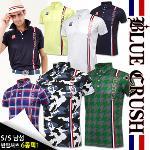 [블루크러쉬-일본수입 정품] 라인 로고배색 남성 반팔티셔츠 6종중 택1_129926