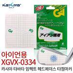 [KAXIYA] 타바타 임팩트 헤드페이스타점마커 아이언용 XGVX-0334
