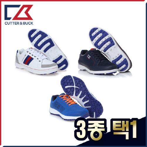 커터앤벅 남성 최고급 초경량 스파이크리스 골프화 3종 택1
