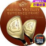 마샬골프정품 V6 여성 유틸리티 우드(진열상품)