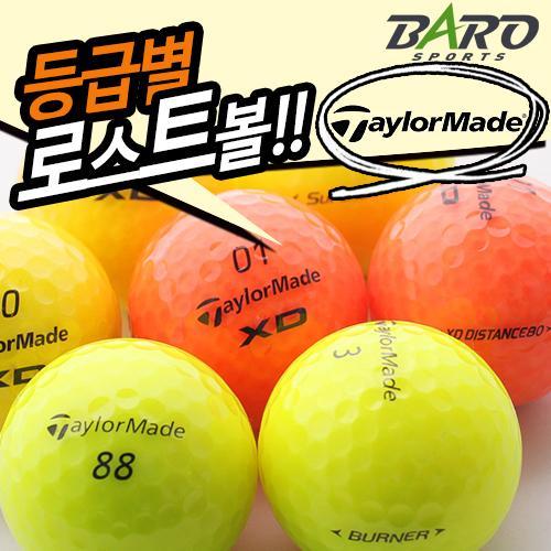 [낱알판매]컬러볼 테일러메이드 2혼합 로스트볼/1알낱개판매